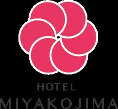 【公式】ホテル宮古島
